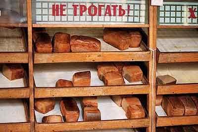 http://nikkka.ru/image/torg/torg7.jpg